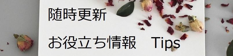 <おすすめ雑誌:日本消化器病学会雑誌(と論文紹介:2018:115(7):575-586.&643-654.)>