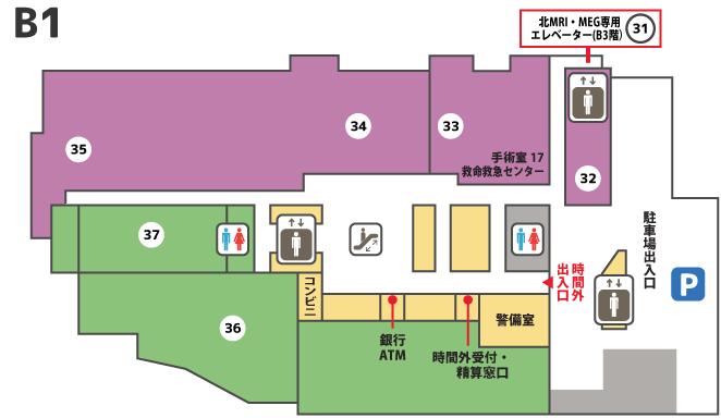 <院内カンファレンス開催読影室への行き方>