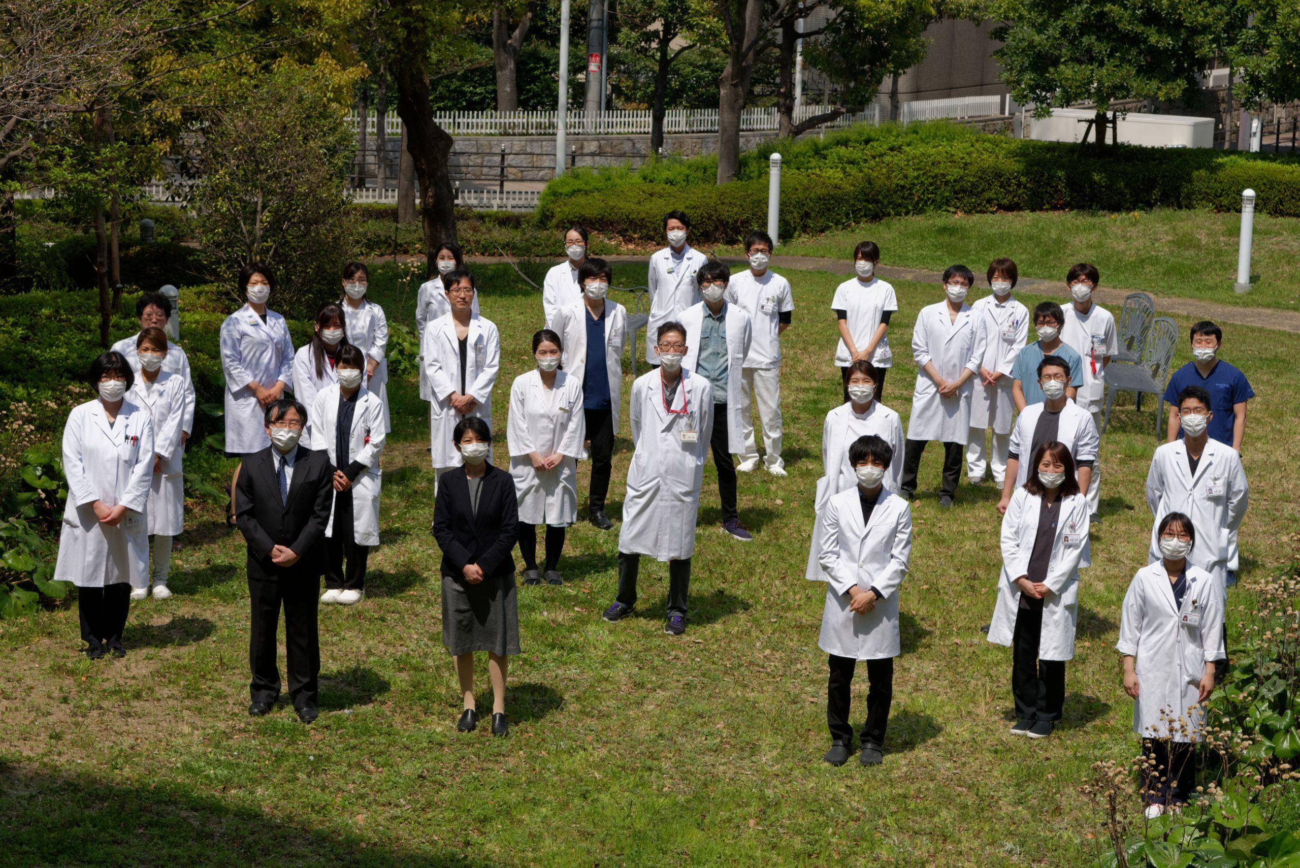 2020年度 医局合同集合写真